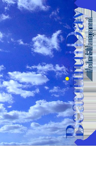 cloudsbdm_680